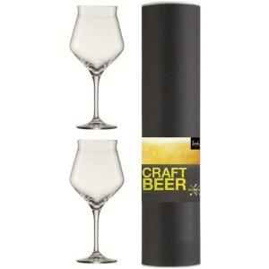 Eisch Craft Beer Bowl - Set of 2 in gift tube