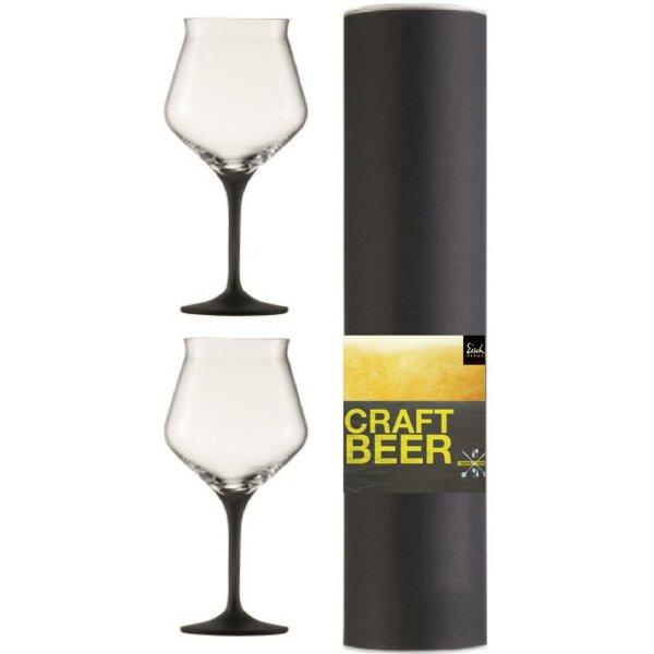Eisch Craft Beer Bowl Black - Set of 2 in gift tube