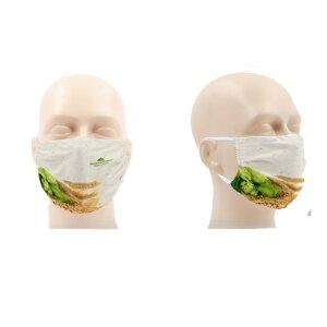 Mund-Nase-Maske - Hopfen und mehr Design