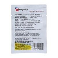 Angel BF16 bottom-fermenting dry yeast - 12 g
