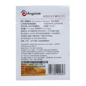 Angel CS31 top-fermenting dry yeast - 12 g